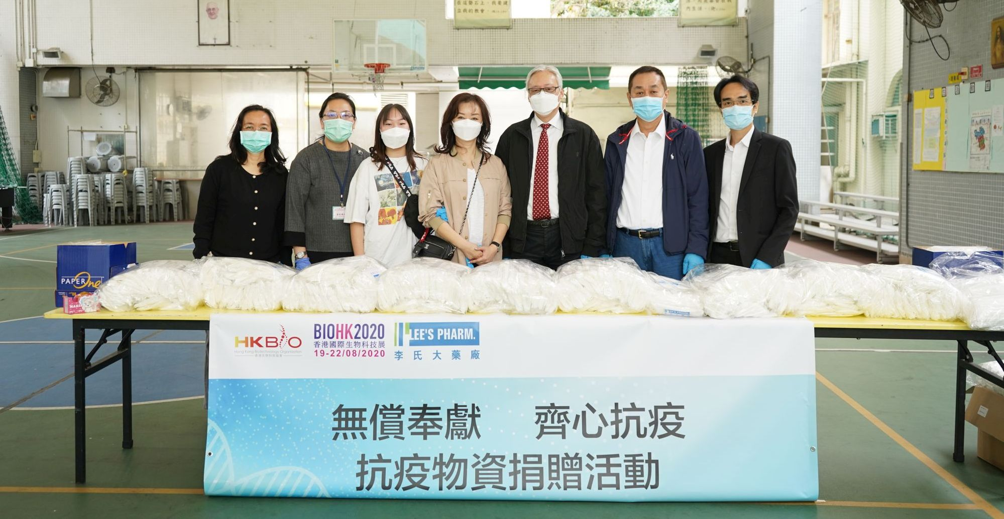 Hong Kong Biotechnology Organization and Lee's Pharmaceutical Holdings Limited distribute surgical masks to students and citizen