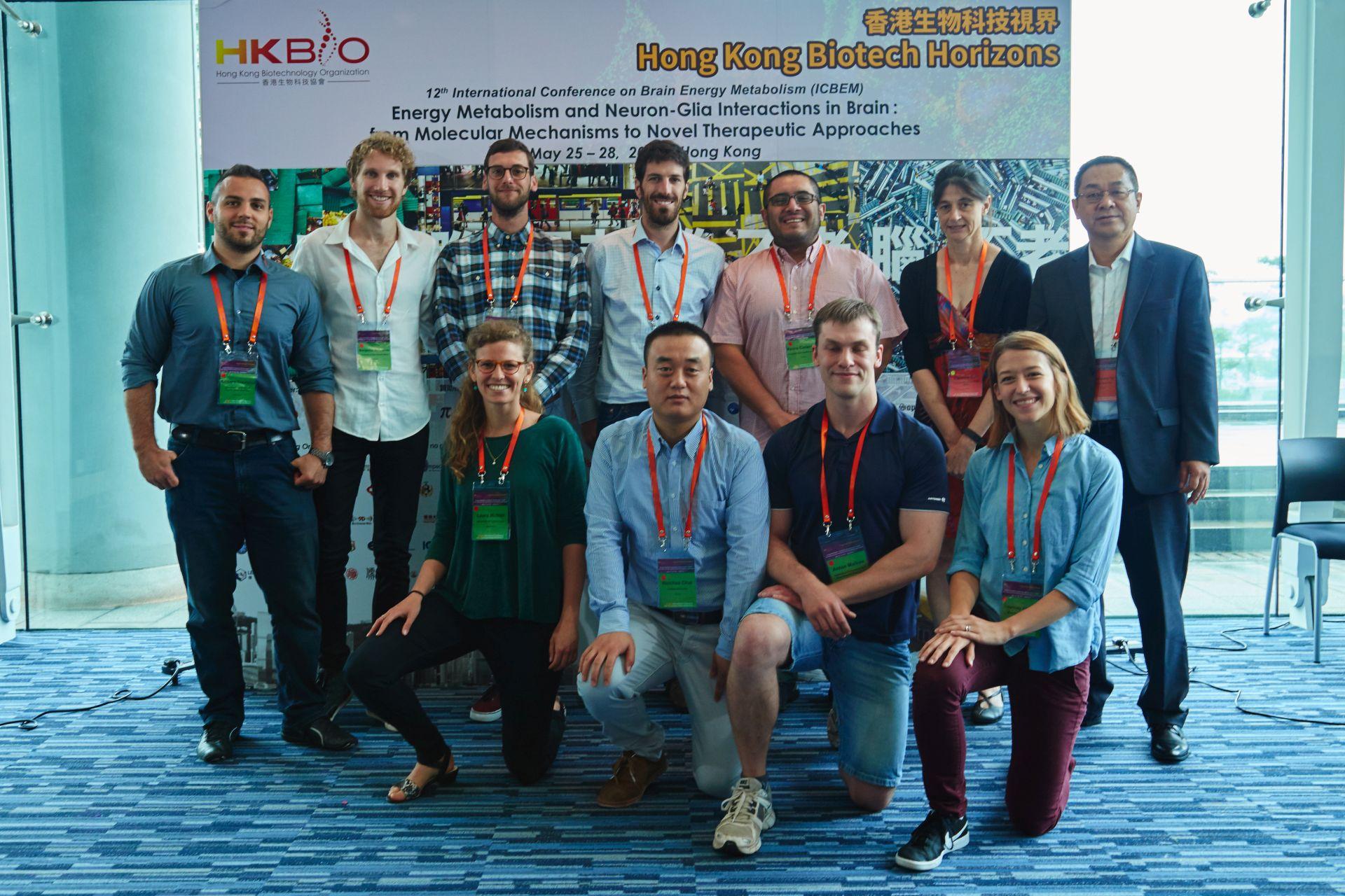 HKBIO Horizons Series: 12th International Conference on Brain Energy Metabolism